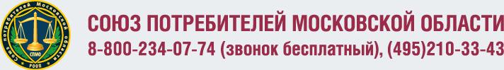 СПМО 8-800-234-07-74 (звонок бесплатный)